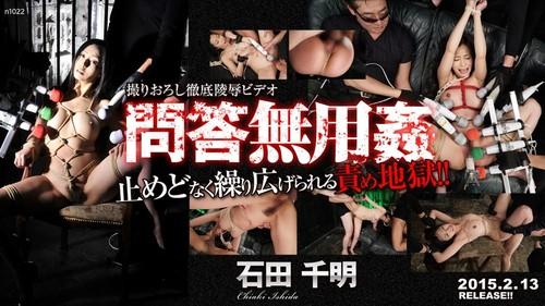 Tokyo Hot n1022 ����o�Ê� ʯ��ǧ��