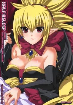 FANTASY WIND Shinano Yura Disgaea 2 Half Asleep English Hentai Manga Doujinshi