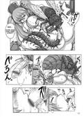 BLACK ONIX S Master Mushihime-sama Yendolfin 11 English Beastiality Hentai Manga Doujinshi