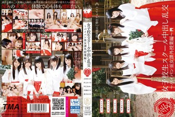 Orgy - Shaved Miko Extracurricular Tuition Hen Pies School Girls School