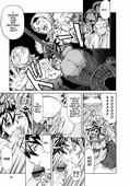 Maguro Teikoku - Manga Naze Nani Kyoushitsu